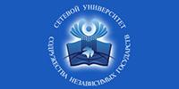 Сетевой университет Содружества Независимых Государств