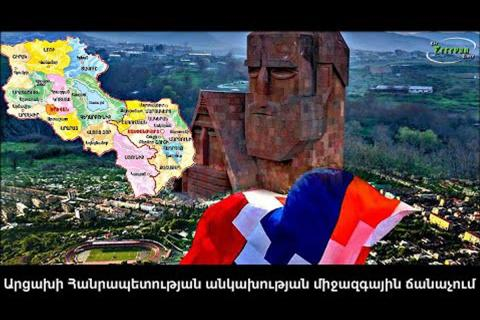International recognition of the independence of the Artsakh Republic is a priority