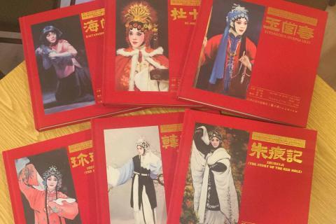 Մեն Լիի չինական օպերայի բեմանկարչական ձևավորումների գրքաշարի շնորհանդեսը Բրյուսովի համալսարանում