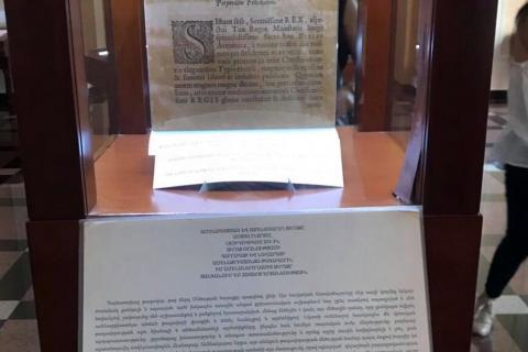 ԵՊԼՀ-ականների շրջայցը՝ Մատենադարան