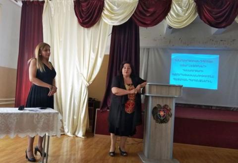 «Բազմալեզու կրթությունը որպես միջմշակութային փոխըմբռնում ապահովելու նախապայման» խորագրով գիտաժողով