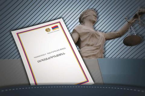 Շնորհավոր ՀՀ առաջին Սահմանադրության ընդունման օրը