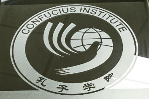 Կոնֆուցիուսի ինստիտուտի գլխամասային գրասենյակը շնորհավորական նամակ է հղել ԵՊԼՀ Կոնֆուցիուսի ինստիտուտին