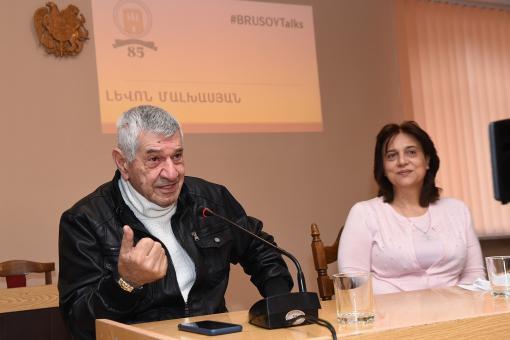 Բրյուսովականների հյուրը Լևոն Մալխասյանն է