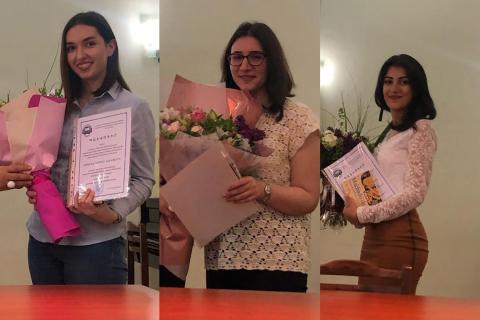 Մայիսի 16-ը Հայաստանում նշվում է որպես ուսանողների և երիտասարդների օր