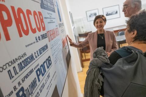 Վալերի Բրյուսովի անվան համալսարանական թանգարանի և Մոսկվայում գործող գրողի տուն-թանգարանի համատեղ ցուցահանդեսը